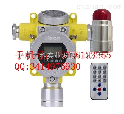 在线式乙烷泄漏报警器厂家多通道乙烷探测器