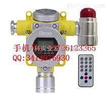 仓库氧气瓶浓度超标报警器 氧气泄漏探测器