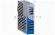 DRP024V060W1AA DRP024V120W1AA台达电源