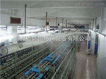 棉纺厂微雾加湿机