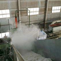 棉花加工厂空气加湿器