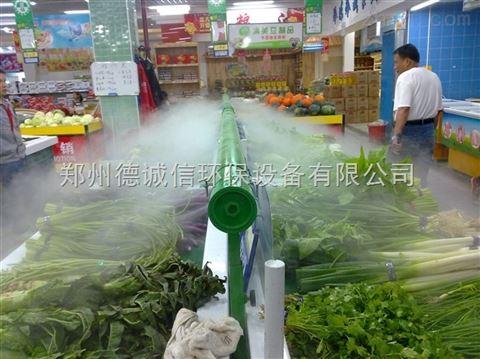 蔬菜喷雾加湿器设备 超市果蔬保鲜设备效果