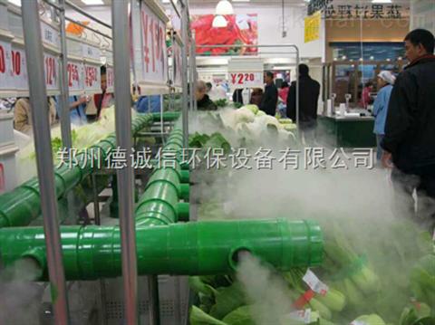 果蔬保鮮的理想選擇——噴霧加濕器