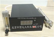 中西(LQS)臭氧浓度检测仪 库号:M406816