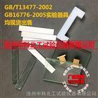 GB/T13477-2002类检测器具