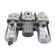 SMC空氣元件過濾閥減壓閥油霧器AC30-03A