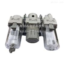 SMC空气元件过滤阀减压阀油雾器AC30-03A