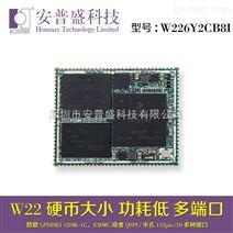 i.MX6ULL核心板 Linux嵌入式系统