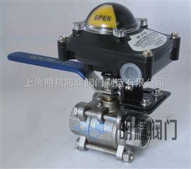 SMX3PCQ11F型SMX3PCQ11F不锈钢内螺纹手动带信号球阀