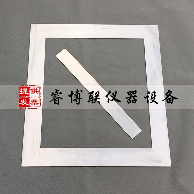 350×320×1.5mm涂膜模框 涂料成型框
