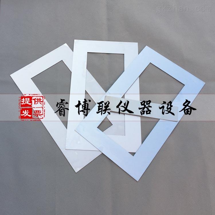 弹性建筑涂料制样框 钢制涂膜模具