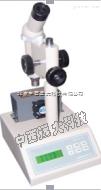 中西厂家显微熔点仪库号:M379958