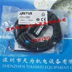 Z3D-L09N日本奥普士OPTEX光电传感器