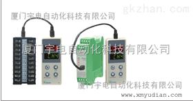 厦门宇电AI-7048型4路PID调节仪