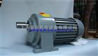 直销小型齿轮传动减速电机