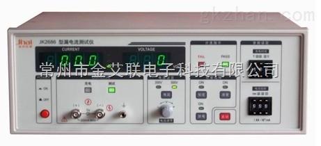 供应JK2686电解电容漏电流测试仪