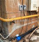 分体式污水专用流量计