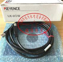现货LK-H1W基恩士KEYENCE支持软件