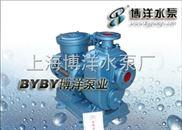 上海博洋ZXL.ZWL直联式自吸泵