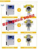 冷库固定式氨气浓度检测报警器 氨气检测仪