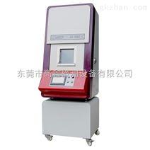 三综合电池挤压试验机(液压式)
