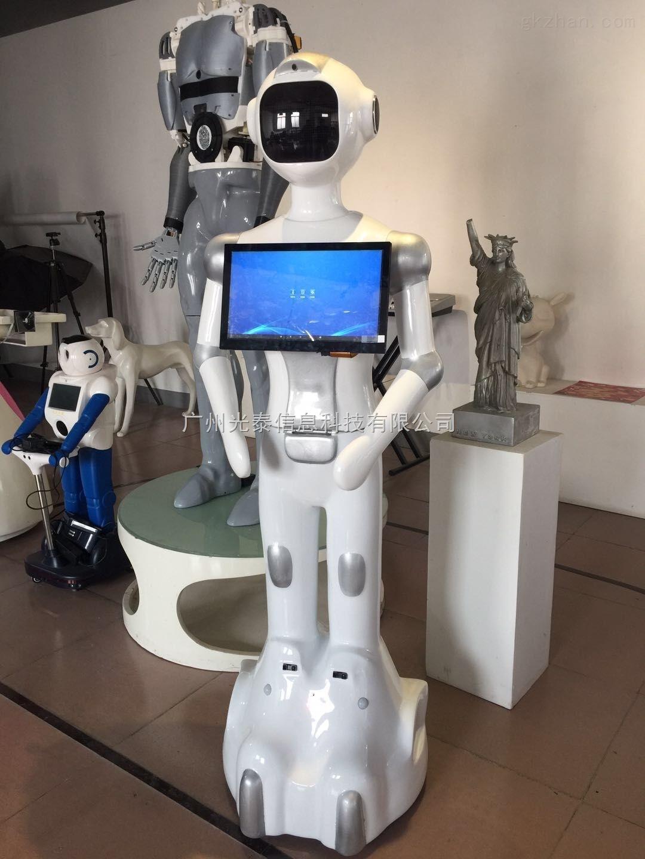 无轨导购机器人