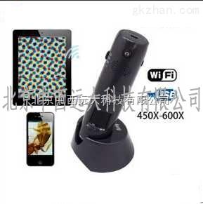 中西厂家无线数码显微镜库号:M350121