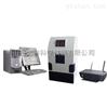 六一WD-9413C凝胶成像分析系统