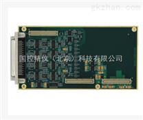 PCI-6120 PCI采集卡 (AD:32 500KS/s 16位)