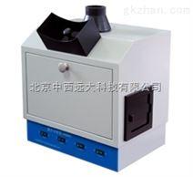 中西(LQS现货)紫外分析仪 库号:M208784