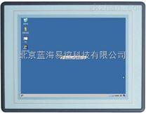 蓝海微芯LJD®-嵌入式触控PC