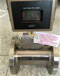 气体涡轮流量表价格