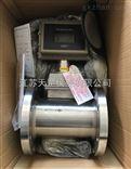 高精度氣體渦輪流量計供應商