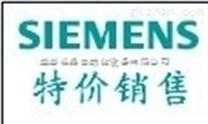 德国SIEMENS西门子3RW软启动器代理