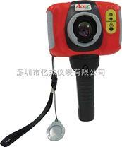 可见光双显示红外热像仪BG3200