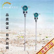 APX603-变送器智能电容式液位计