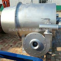 MPQ煤粉燃烧器