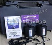 中西数显表面电阻测试仪库号:M407041