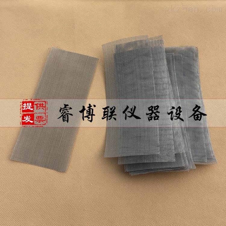 180×75×0.5mm剥离粘结性金属丝网