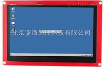 4.3寸嵌入式wince工控电脑 带网口人机界面