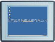 10.4寸嵌入式人机界面ARM |wince触控屏工控