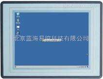 10.4寸嵌入式人机界面ARM  wince触控屏工控