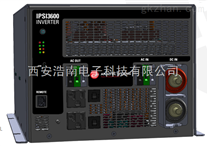 加拿大Analytic systems  2000W DC/AC电源