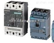 3WL/3WT-深圳西门子框架断路器代理商