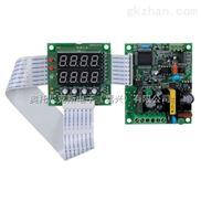 面板型温度控制器