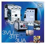 北京西门子低压接触器代理商
