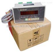 XK3190-C8+称重显示器3路继电器输出