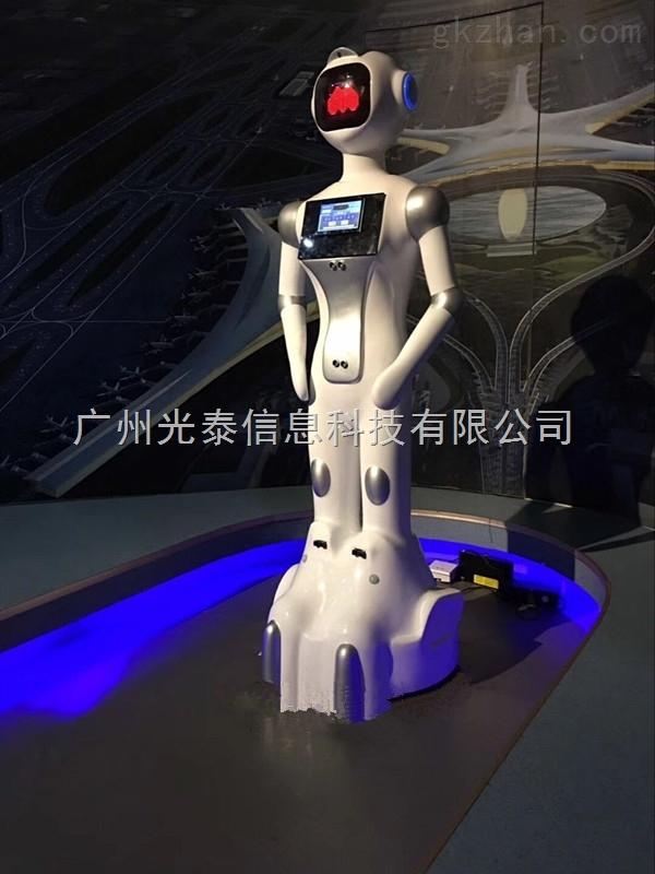 无轨导览机器人