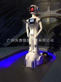 无轨讲解机器人
