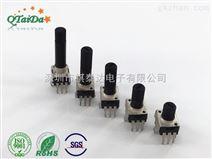 深圳厂家R0930N单联电位器调音电阻器